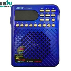 joc-h333sur-digital-remotemusic-player-fm-radio-portable-speacker-rozhkala-1