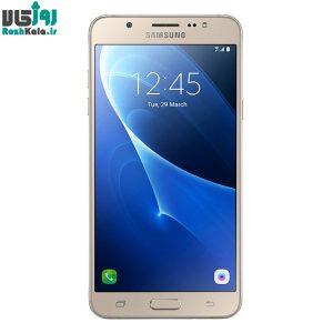 گوشی موبایل Samsung Galaxy J7 (2016) J710F  دوسیم کارت