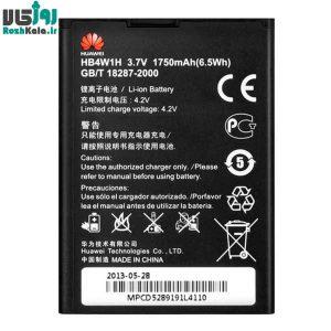 باتری اصلی  Huawei G525