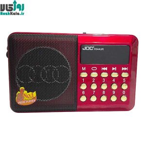 اسپیکر قابل حمل Joc مدل H044U