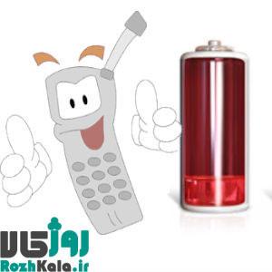 ۹ راهکار تست شده برای افزایش عمر باتری گوشیهای اندرویدی